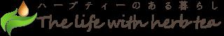 サプリメントアドバイザーHaruの薬膳ブログ